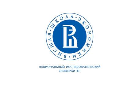 Партнер Школы «Софтиум» — НИУ «ВЫСШАЯ ШКОЛА ЭКОНОМИКИ»