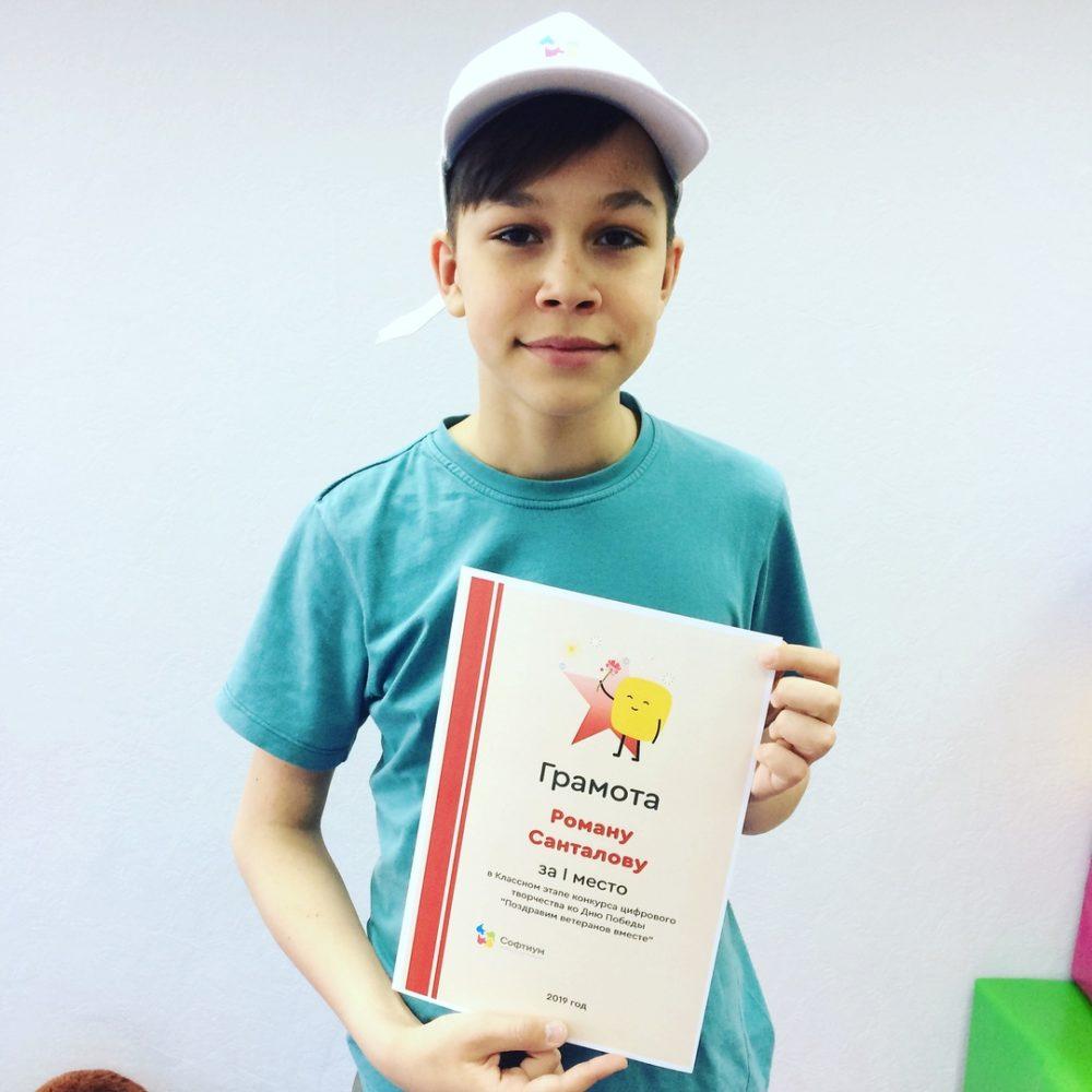 Победитель Классного этапа в Екатеринбурге!
