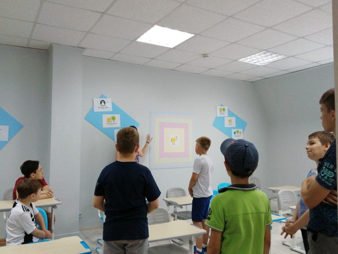 Новый класс в Тольятти!