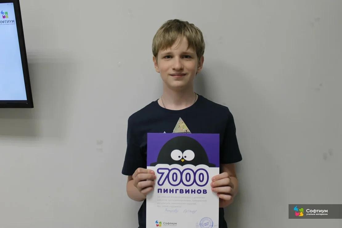Первый, кто по всей России набрал 7000 пингвинов!