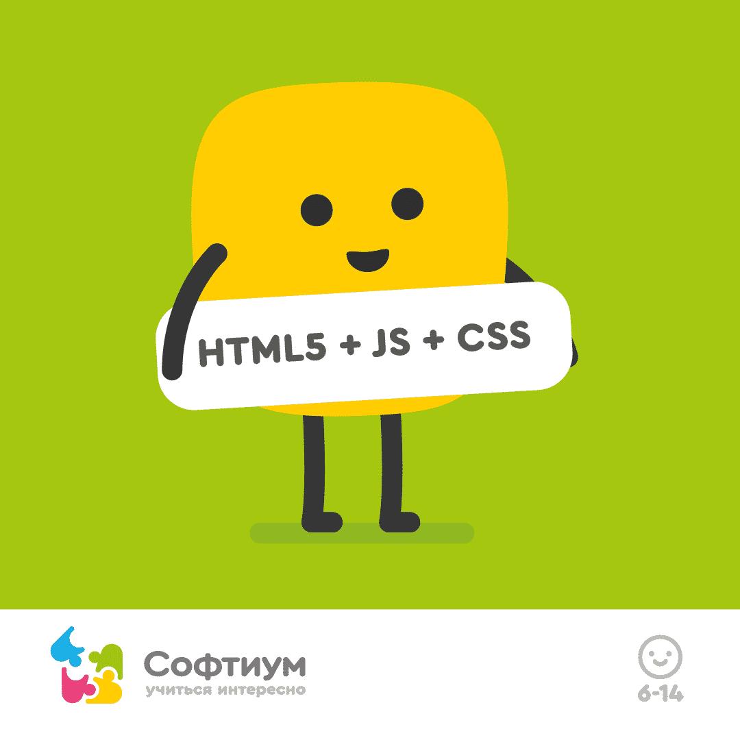 HTML5   JS   CSS