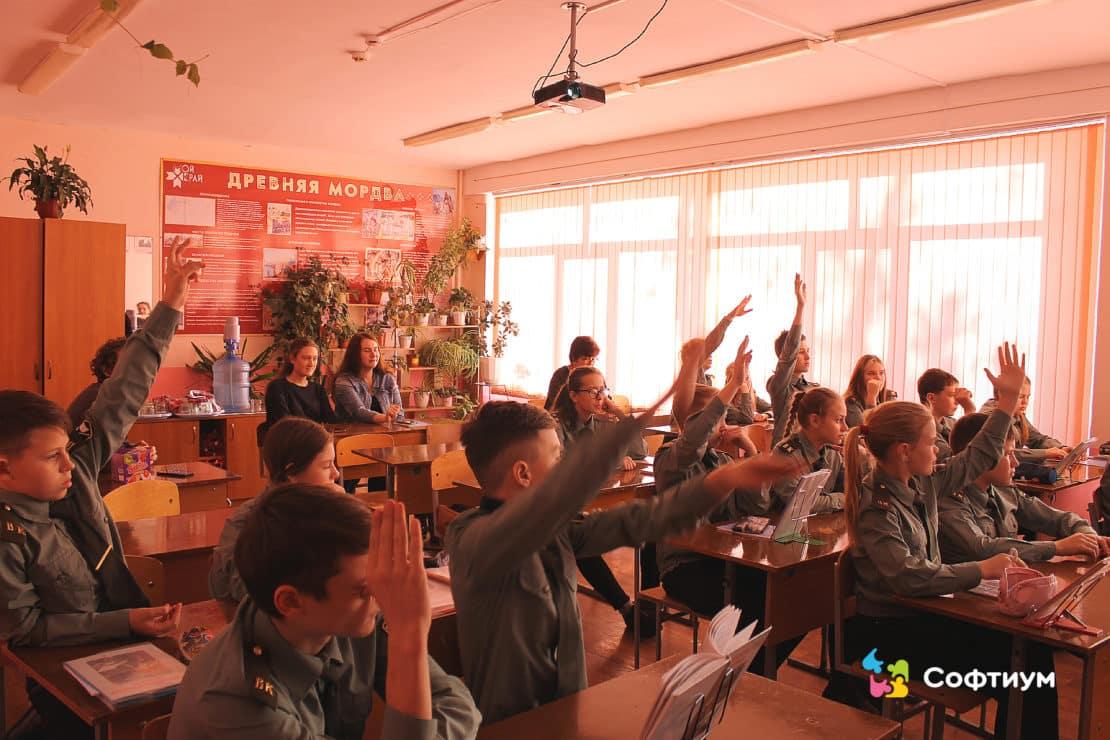 Лекции по безопасности в сети Интернет в школах №2 и №28 для 5 и 7 классов