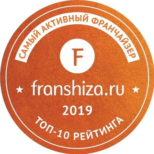 Школа СОФТИУМ попала в 10-ку самых активных франчайзеров 2019 года!