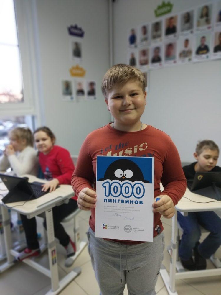 Первый рубеж Ванцова Макара!